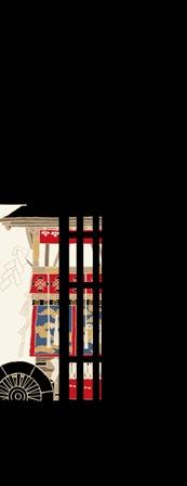 町屋祇園祭00A.jpg