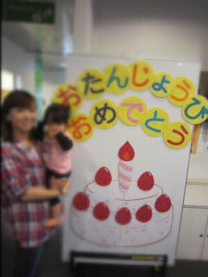 blog_IMG_0175.JPG