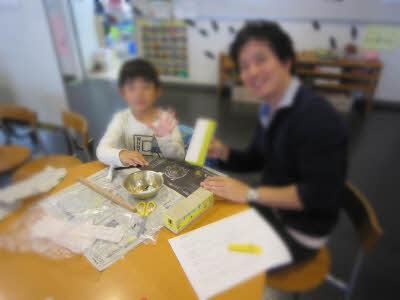 blog_IMG_0056.JPG