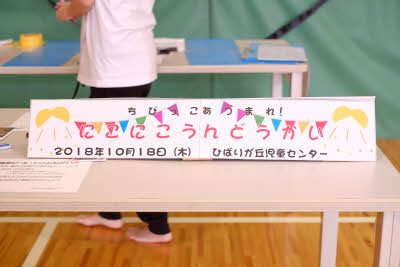 blog_DSCF0155.JPG