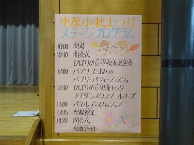 blog_DSC02038.JPG