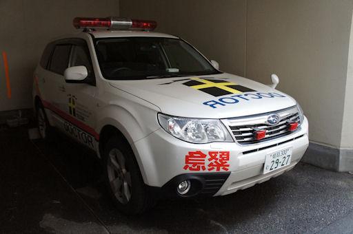 ドクターカー 文字が反転しているのは、一般車両のバックミラーで救急車両だとわかるため