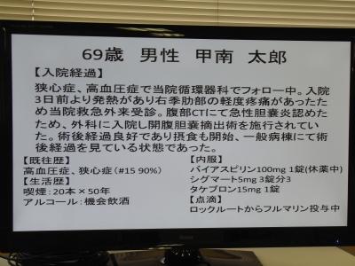 RIMG0110.JPG