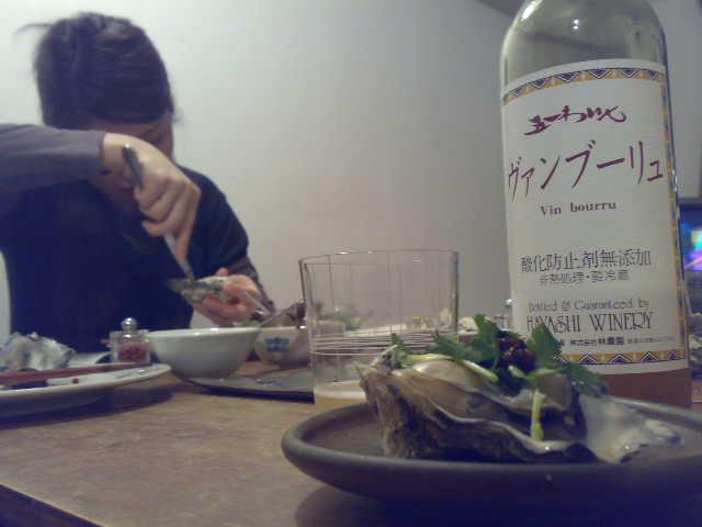 美味しいワインと牡蠣