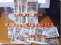 http://www.cyber--info.com/okokoktop.htm