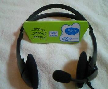 201004012049000.jpg