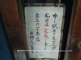 2011061119510000.jpg