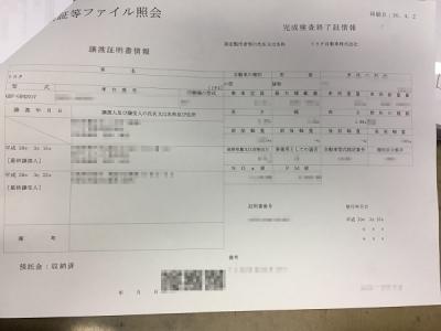 IMG_3183.JPG