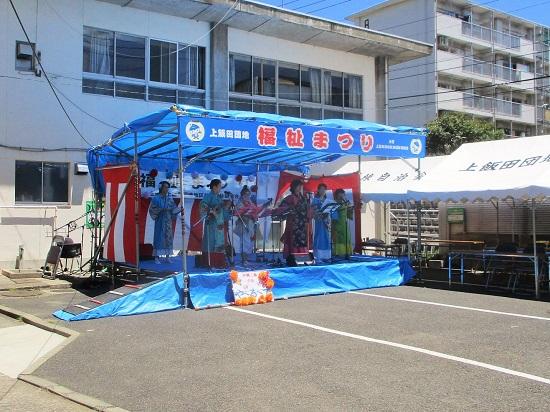 社会福祉協議会主催 上飯田団地 福祉祭り 2018
