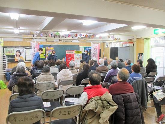 2019年1月31日(木)ゴミの出し方講習会