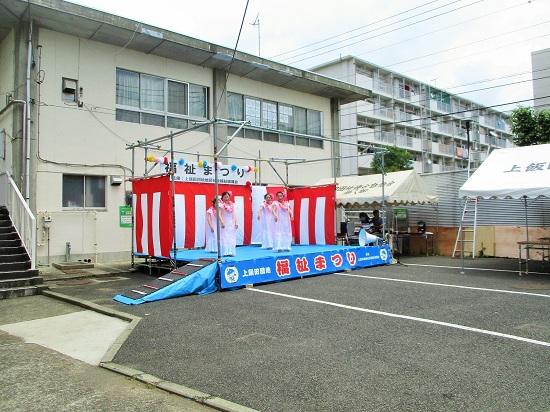 2019年5月19日(日)社会福祉協議会主催 上飯田団地 福祉祭り 2019