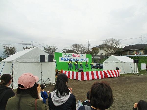 2019年11月3日(日)泉区民ふれあいまつり2019