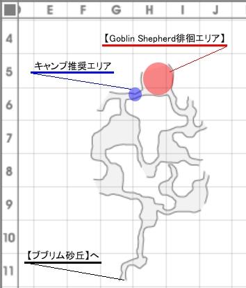 Onzozo_detail