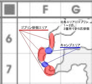 Tefiggan_A_detail.jpg