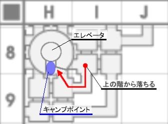 PsoXya_61-63_detail1.jpg
