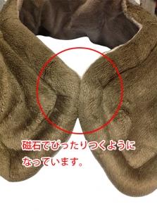 apro(アプロ) 日本伝統文化「甲斐巻き」の電器毛布版! ショルダーウォーマー KWS-M201BR