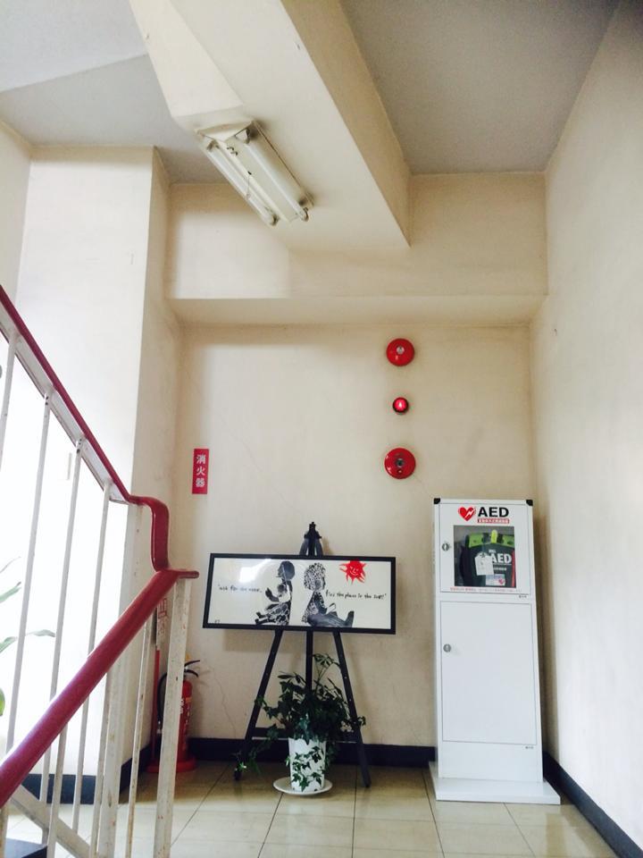 AED,上小田井,明福ビル