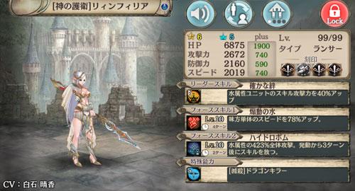 gazou_161023_01.jpg