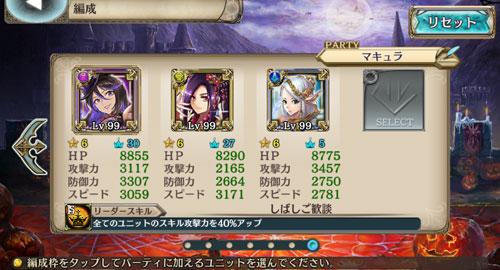 gazou_161023_02.jpg