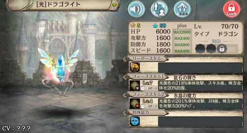 gazou_170527_01.jpg