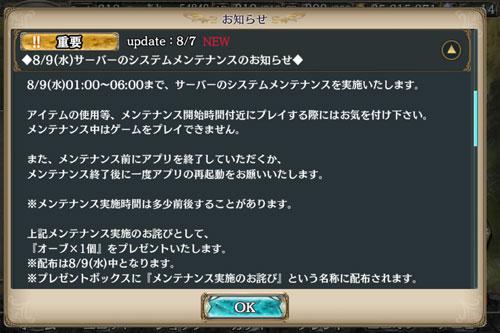 gazou_g_170807_13.jpg