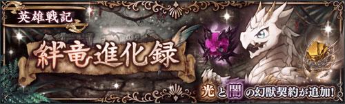 gazou_170810_g11.jpg