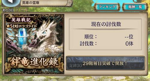 gazou_170810_g12.jpg