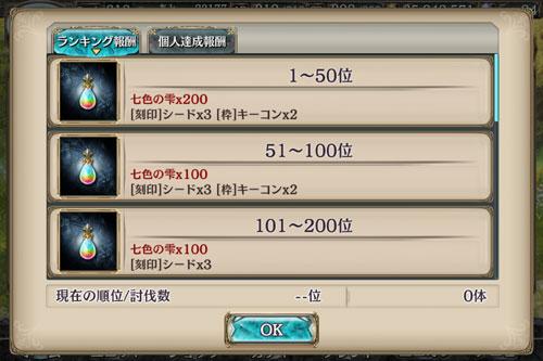 gazou_170810_g13.jpg