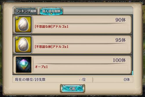 gazou_170810_g14.jpg