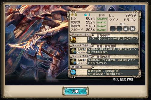 gazou_170810_g15.jpg