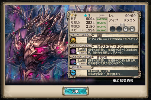 gazou_170810_g16.jpg