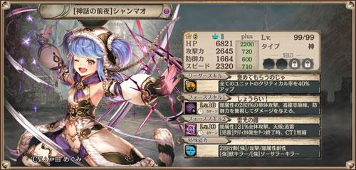 gazou_170906_g03.jpg
