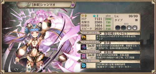 gazou_170906_g04.jpg