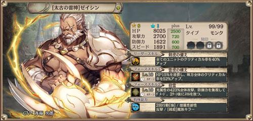gazou_170906_g05.jpg