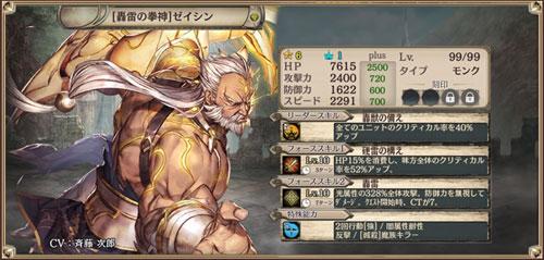 gazou_170906_g06.jpg