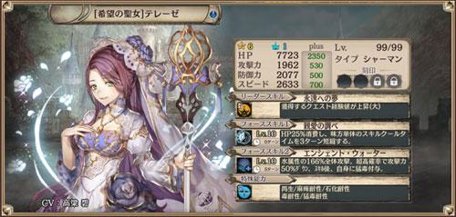 gazou_170906_g07.jpg