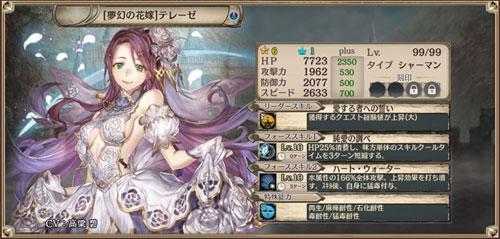 gazou_170906_g08.jpg