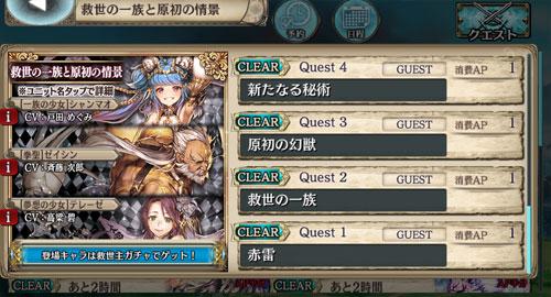 gazou_170906_g09.jpg