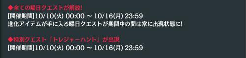 gazou_171010_g03.jpg