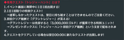 gazou_171010_g04.jpg