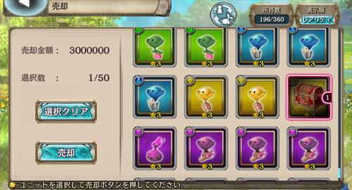 gazou_171010_g05.jpg