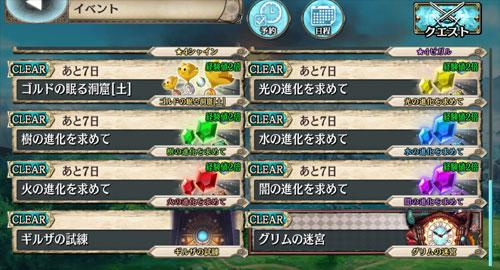 gazou_171010_g06.jpg