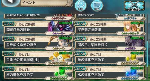 gazou_171010_g07.jpg