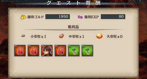 gazou_171010_g08.jpg