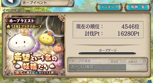 gazou_171010_g11.jpg