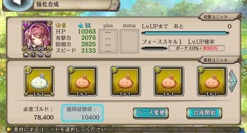 gazou_171010_g12.jpg