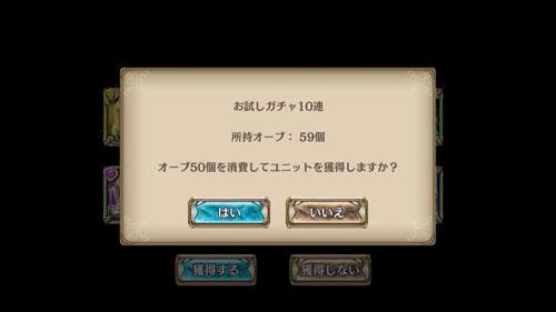 gz171010_02.jpg