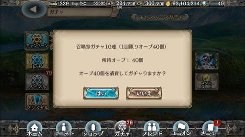 gz171015_02.jpg
