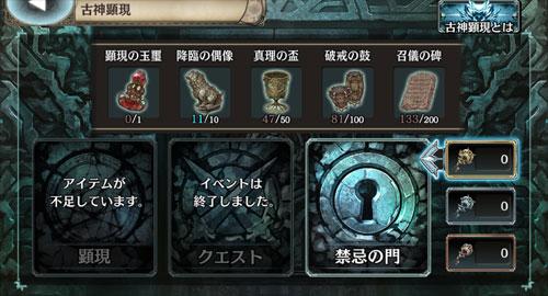 gazou_171016_g01.jpg