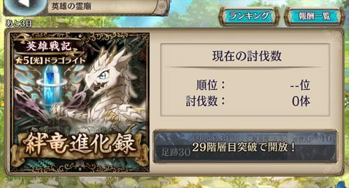 gazou_171019_g03.jpg